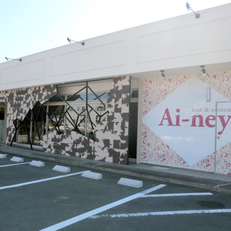 Ai-ney千両店
